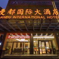 廣州曼都國際大酒店酒店預訂