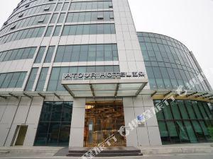 廣州粵僑亞朵酒店(Atour Hotel (Guangzhou Yueqiao))