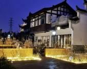 重慶淮裏酒店