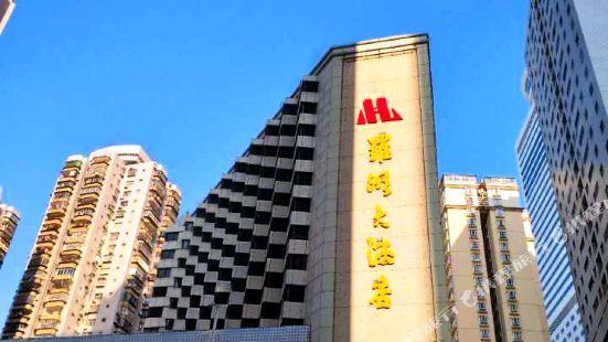 深圳羅湖大酒店