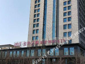 唐莊·金色之韻酒店(淄博華光路店)