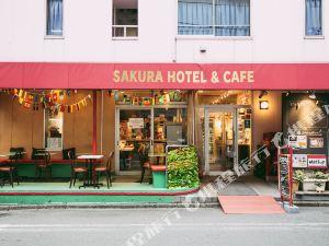 神保町櫻花酒店(Sakura Hotel Jimbocho)