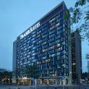 深圳輝盛閣國際公寓