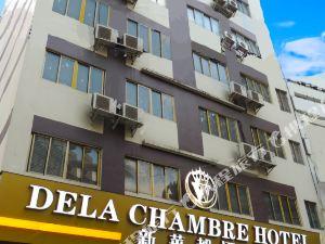 馬尼拉新華都酒店