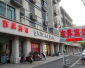 諸暨東昇賓館