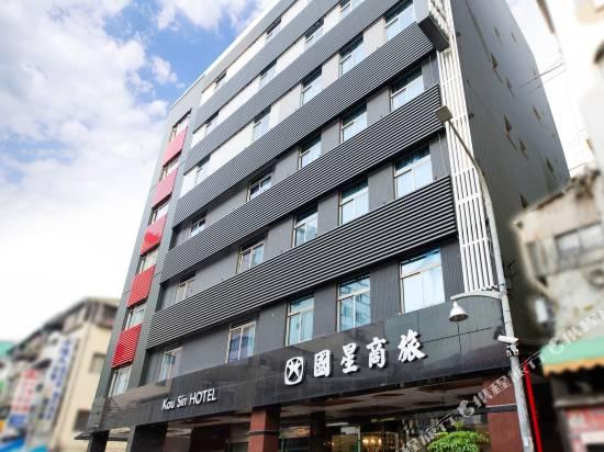 高雄國星商務旅店