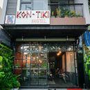 峴港康提基旅舍(Kon-Tiki DaNang Hostel)