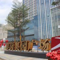 廣州木尚國際公寓酒店預訂