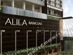 阿里啦孟沙公寓(Alila Bangsar Kuala Lumpur)