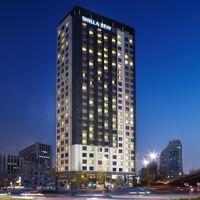 西大門新羅舒泰酒店 (首爾站)酒店預訂