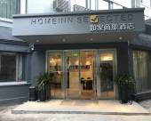 如家商旅酒店(上海虹橋樞紐會展中心七寶地鐵站店)