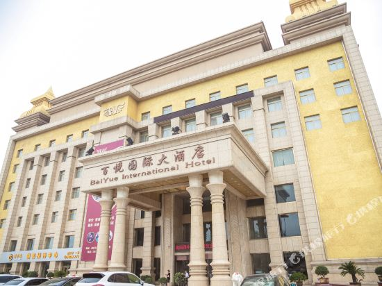 BaiYue International Hotel