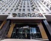 全季酒店(伊寧上海城店)