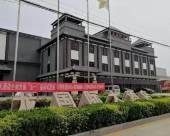 博興興龍國際大酒店