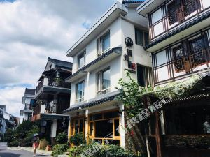 杭州圓舞曲民宿(Yuanwuqu Hostel)