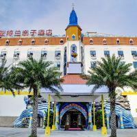 廣州亞特蘭酒店酒店預訂