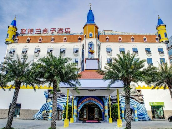Guangzhou Atlantis Hotel Co.,Ltd.