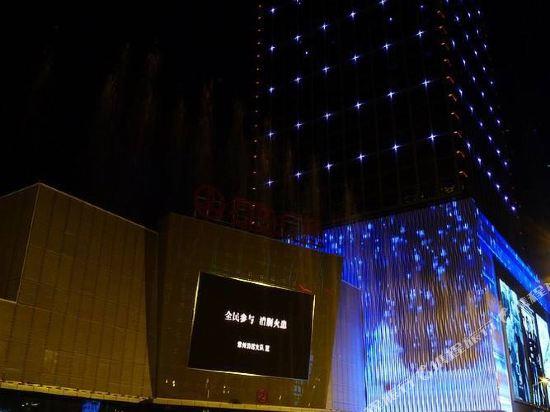 美豪酒店(常州恐龍園旗艦店)(Mehood Hotel (Changzhou Dinosaur Park Flagship))周邊圖片