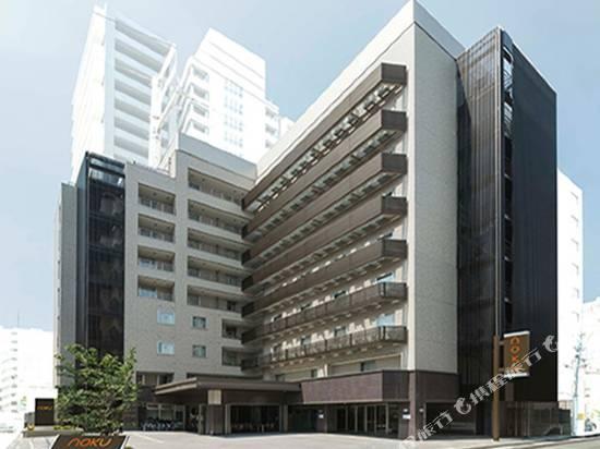 大阪諾庫酒店