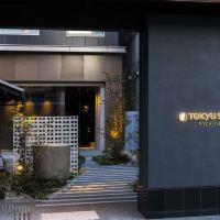 京都東急兩替町(三條鳥丸)酒店預訂