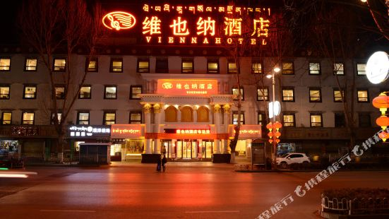 Vienna Hotel (Lhasa Potala Palace Park)