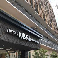WBF難波戎酒店酒店預訂