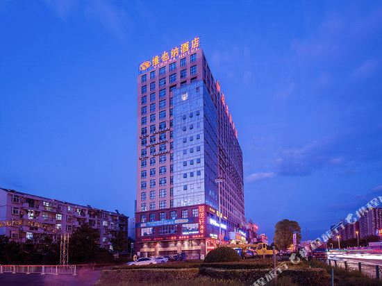 Vienna Hotel (Wuhan Optical Valley Railway Station Huanglongshan Metro Station)