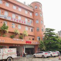 中山十元連鎖酒店酒店預訂