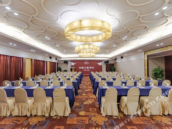 珠海西藏大廈(Tibet Hotel)會議室