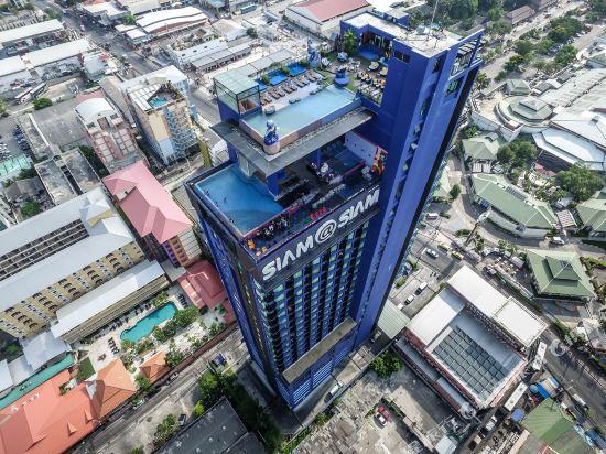 芭堤雅暹羅設計酒店(Siam@Siam Design Hotel Pattaya)外觀