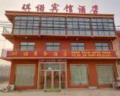 膠州琪諾商務酒店