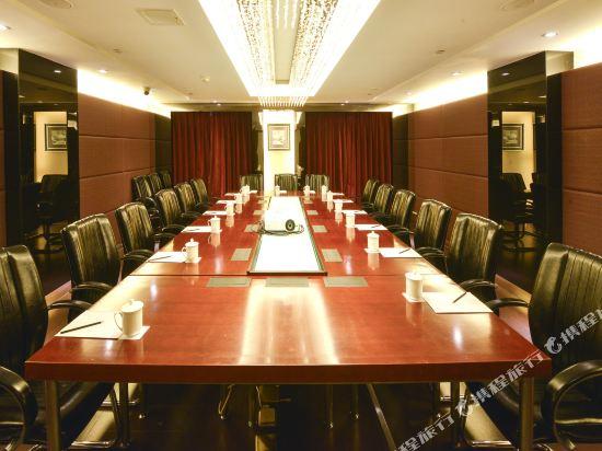 北京長白山國際酒店(Changbaishan International Hotel)會議室