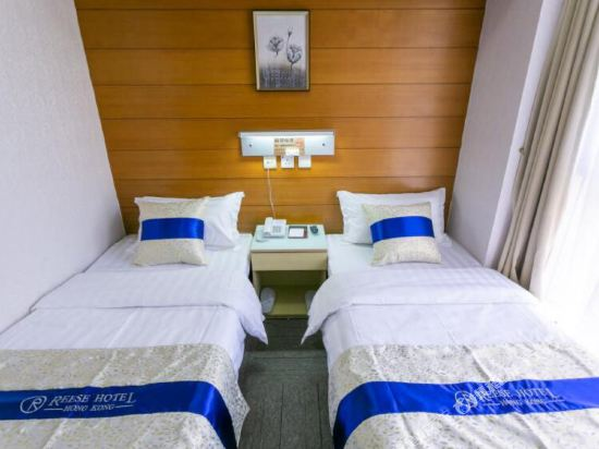 香港瑞思酒店(HONG KONG REESE HOTEL)高級房