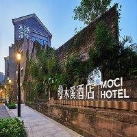 重慶木溪酒店酒店預訂