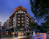 桂林中心智選假日酒店