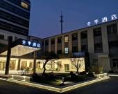 全季酒店(泰州萬達廣場店)