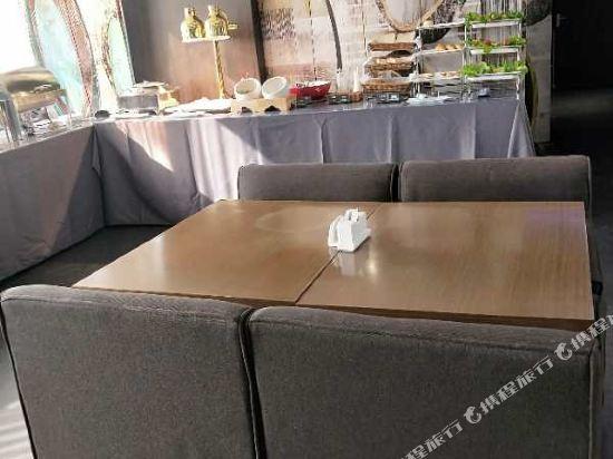 桔子酒店·精選(深圳羅湖店)(Orange Hotel Select (Shenzhen Luohu))西餐廳