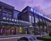 桔子水晶上海國際旅遊度假區野生動物園酒店