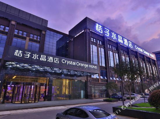 Crystal Orange Hotel (Shanghai International Tourist Resort Wild Animal Park)