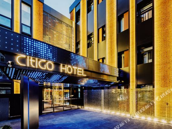 CitiGO Hotel Green Lake Kunming