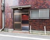 Aoiumi公寓