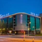 晉中茉莉·四季精緻酒店
