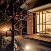 京町屋稻荷荘