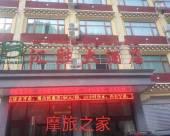 江達匯勝大酒店