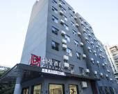 柏曼酒店(珠海拱北口岸輕軌總站店)