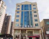 平潭悠藍商務酒店