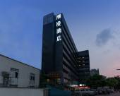 潮漫酒店(廣州天河體育中心火車東站地鐵站店)