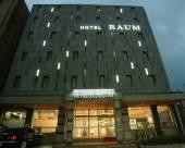 濟州勞姆酒店