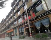 稻城慶發酒店