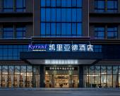 凱里亞德酒店(深圳龍華大浪商業中心店)